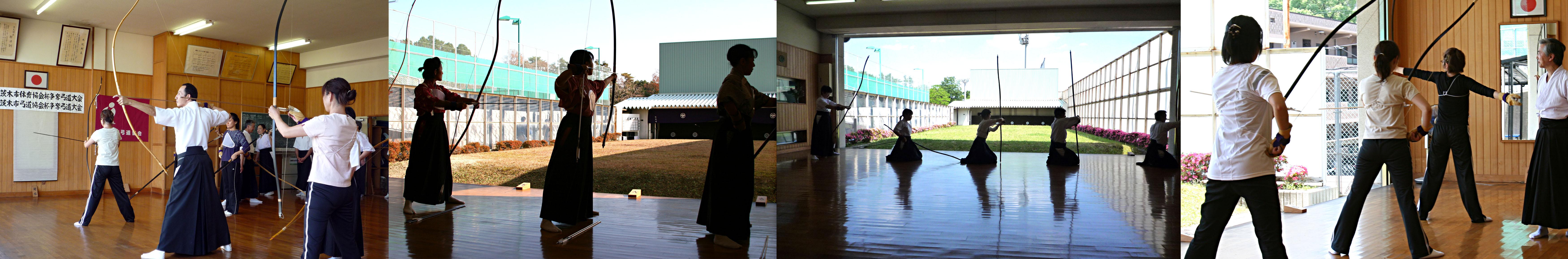 茨木市 弓道初心者教室の案内